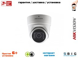 № 100098 Купить DS-2CD2H23G0-IZS Волгоград