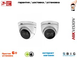 № 100631 Купить DS-2CE79U8T-IT3Z Волгоград